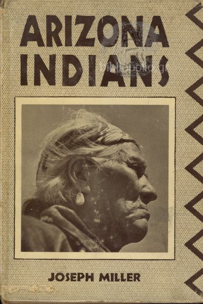 Arizona Indians